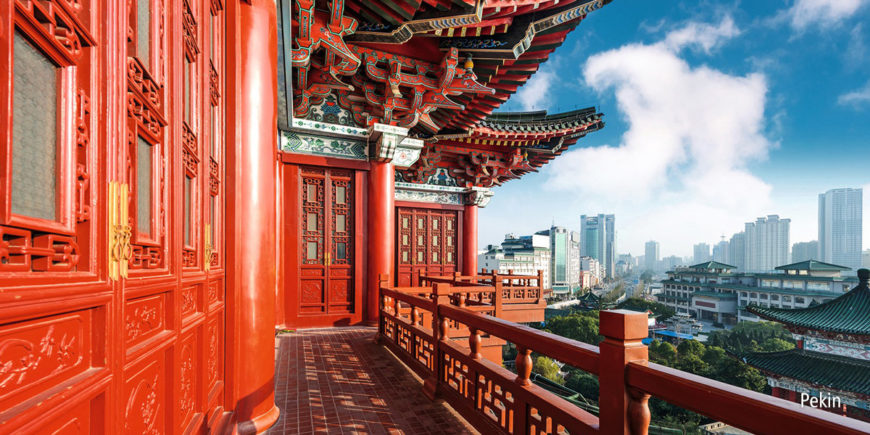 Экскурсионный тур от ITAKA Китай: вчера, сегодня, завтра