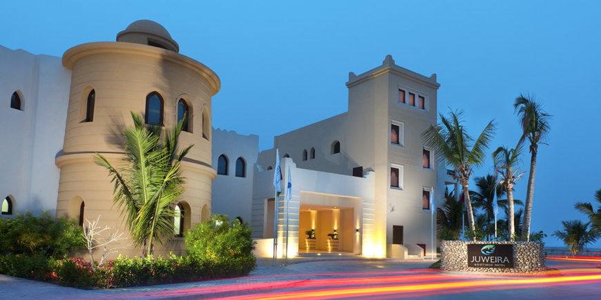 Горящий тур в Оман от ITAKA (17.11 - 24.11.2018)